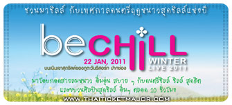 Winter Chill concert in Khao Yai