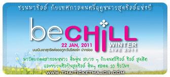 Winter Chill concert in Khao Yai