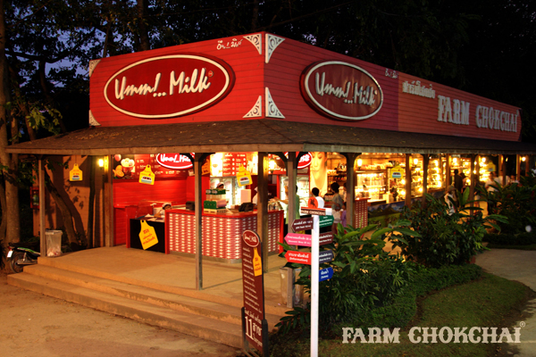 Umm milk farm ice cream parlor, Chockchai in Khao Yai
