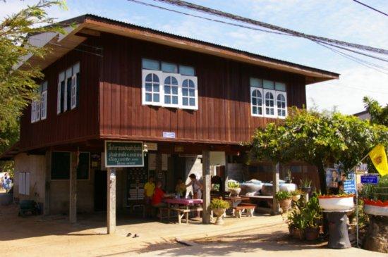 Ban Prasat homestay, Thailand